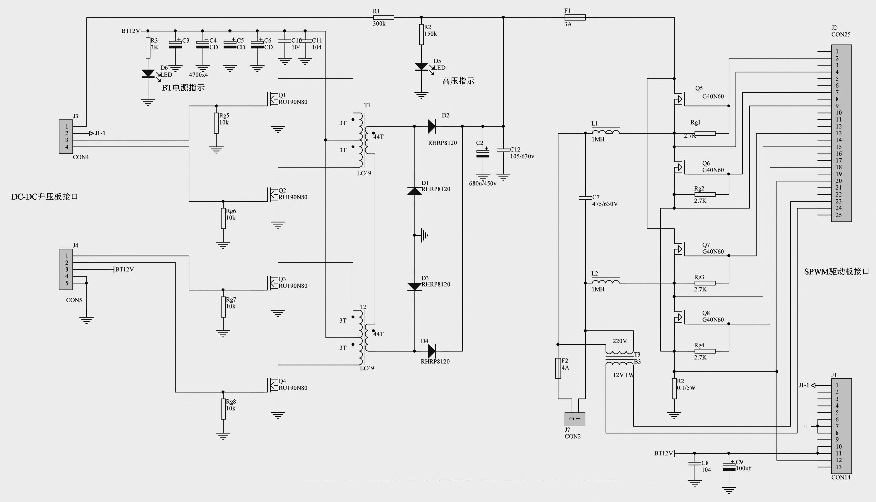 Inverter Amp Schematic