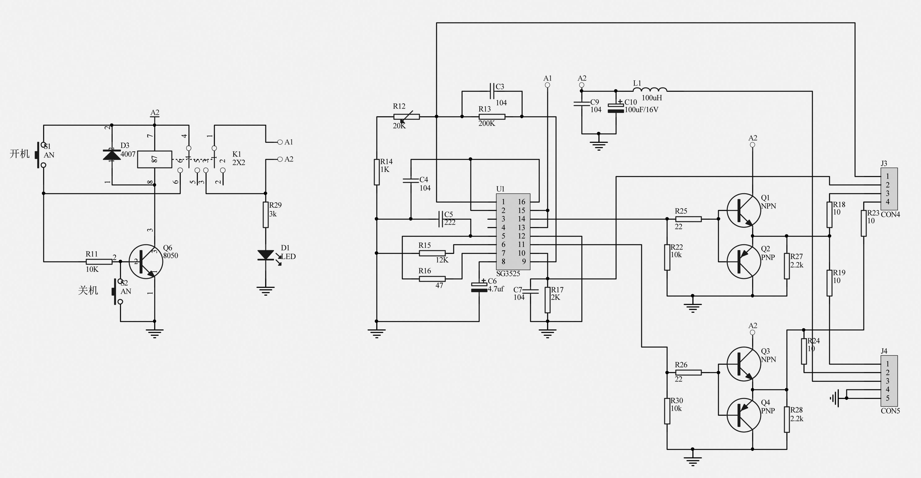 flyback transformer diagram
