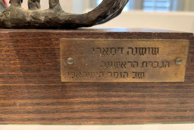 פריטים היסטוריים של מלכת הזמר העברי