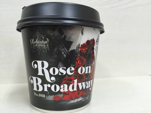 008 Rose on Broadway(ローズオンブロードウェイ)Flavor Tea
