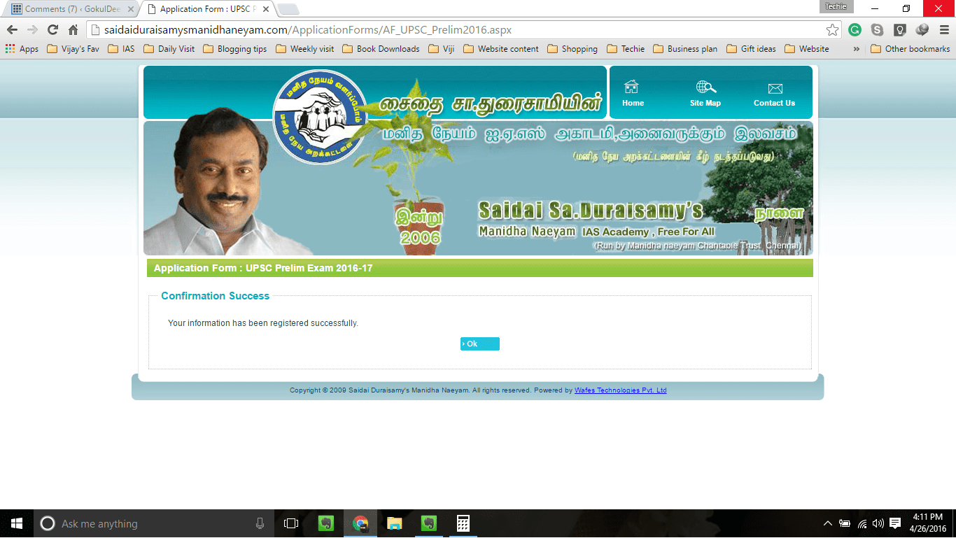 How to Apply for Manidhanaeyam