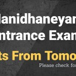 Manidhaneyam 2020 Batch Entrance Exam Starts from Tomorrow