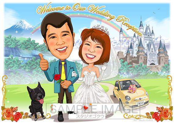 結婚式似顔絵ウェルカムボード:ルパン3世-1