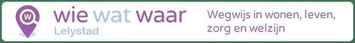 logo-wiewatwaar