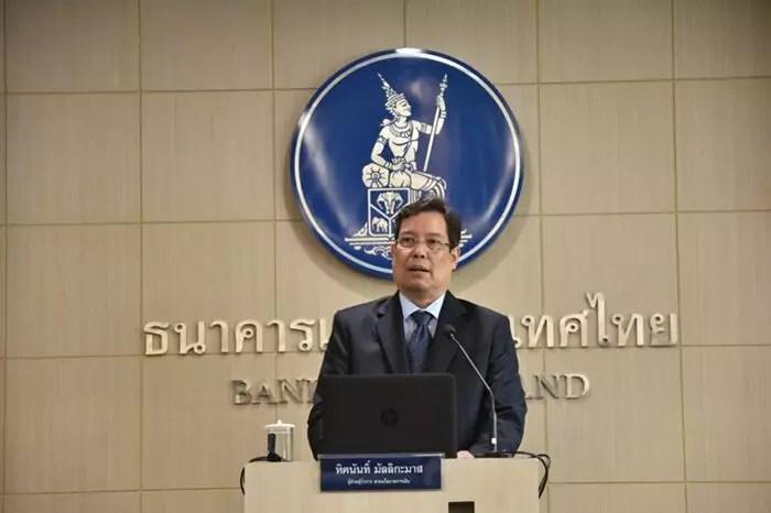 นายทิตนันทิ์ มัลลิกะมาส ผู้ช่วยผู้ว่าการสายนโยบายการเงิน ธนาคารแห่งประเทศไทย