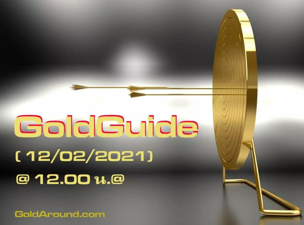 goldguide 12.02