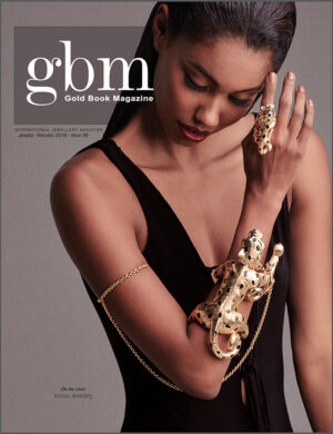 gbm cover 39