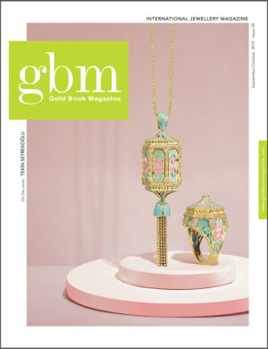 gbm cover 49
