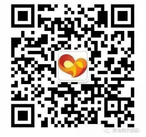WeChat_id_1