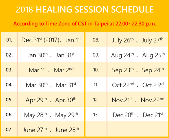 2018 Remote Healing Session Schedule