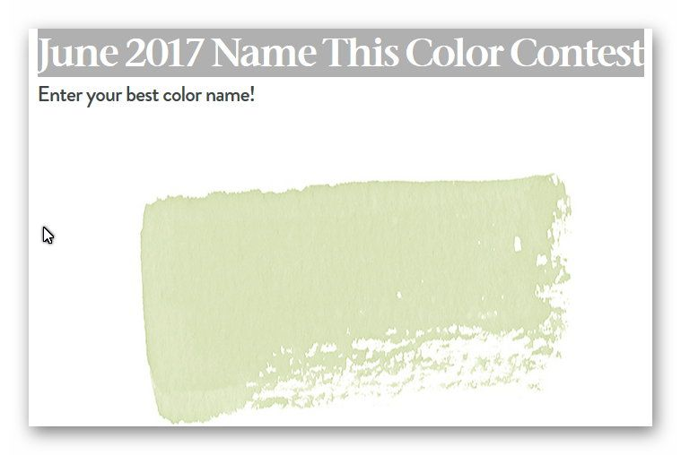 House Beautiful June 2017 Name This Color Contest Ends June 29th