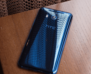 Android Central is giving away the all new HTC U11!