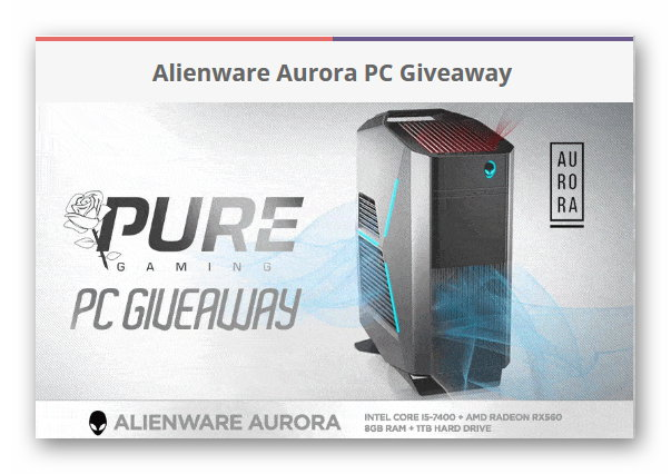 Alienware Aurora PC Giveaway