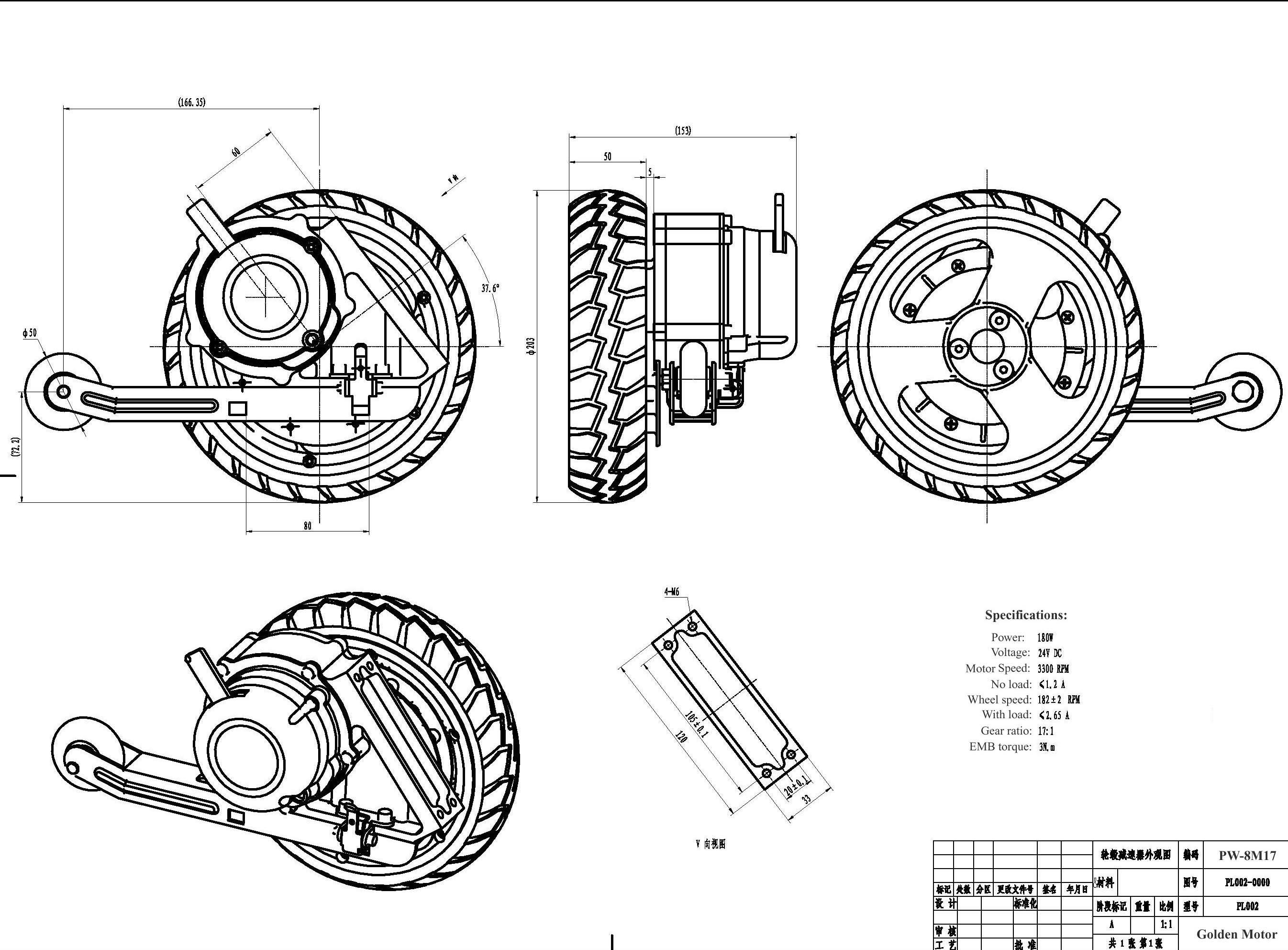 Dc Motor 3d Drawing