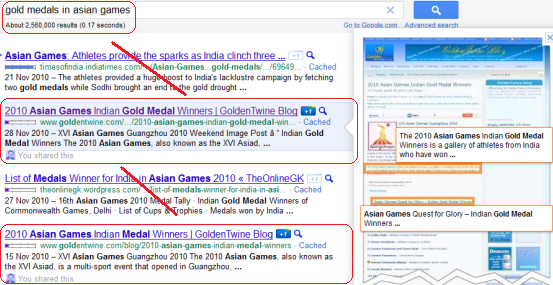 Google Search Rank 2 & 4