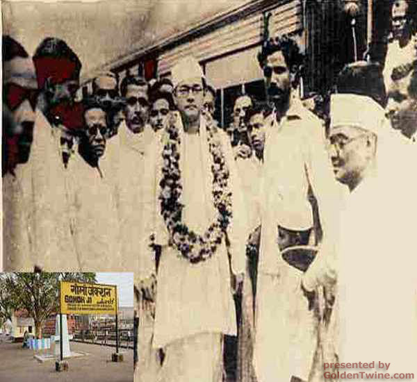 Subhas Bose at Gomoh railway station