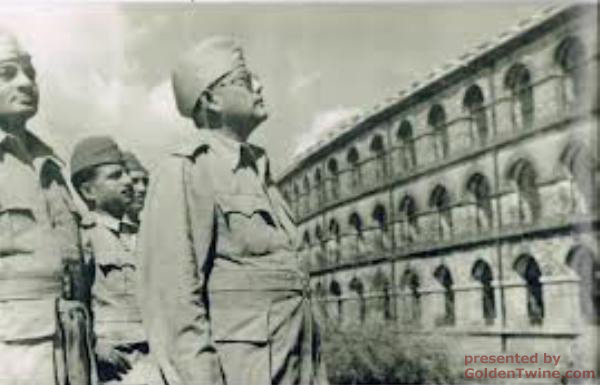 Subhas Bose inspects Cellular Jail