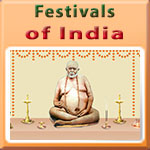 Indian Festival of Trailanga Swami Jayanti