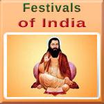 Indian Festival of Guru Ravidas Jayanti