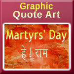 Martyrs' Day of India 2017