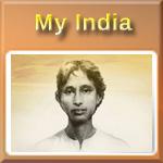 Khudiram Bose Martyrdom Day 2017