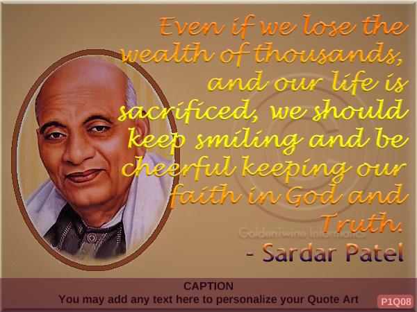 Sardar Patel Quote P1Q08