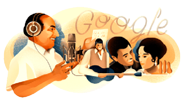 Mohammed Rafi's 93rd Birthday Google Doodle