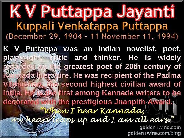 K V Puttappa Jayanti