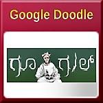Google Doodle Celebrates K V Puttappa's 113th Birthday