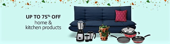 Amazon Great Indian Sale January 2018 - Home and Kitchen Store