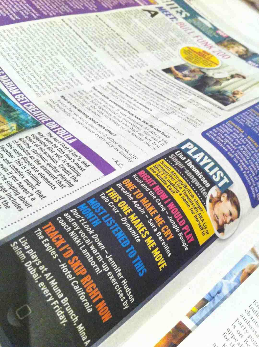 The Fridge Gulf News 2012, Dubai