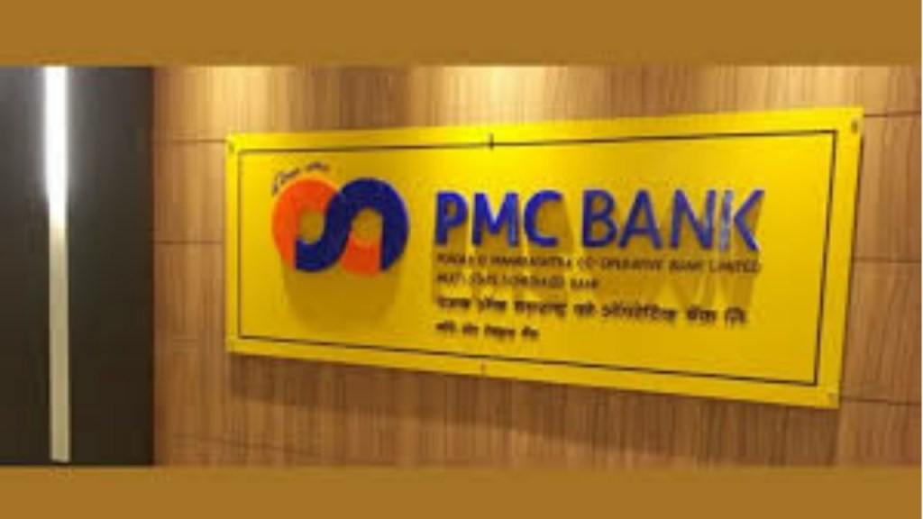 pmc bank today news
