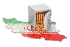 Iran, Gold