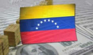 Gold, Venezuela, Goldreserven (Bild: Goldreporter)
