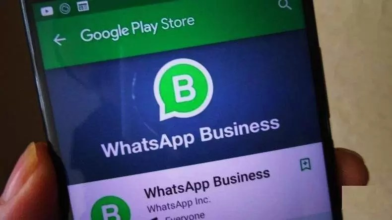 WhatsApp Business Officially Launched in INDIA - Neal Bhai Gold