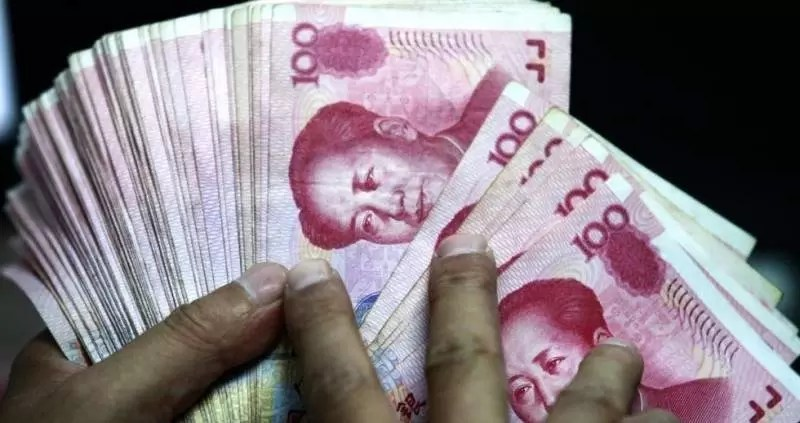 China Moves Up to World's Second in Outward FDI Stock