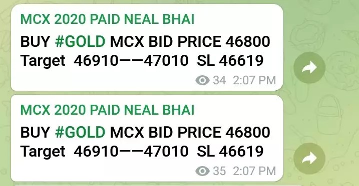 MCX Gold Tips Today: All Target Hit 46800 to 47320: Spot Gold Report via @goldsilverrepor