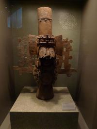 Aztec head / figure