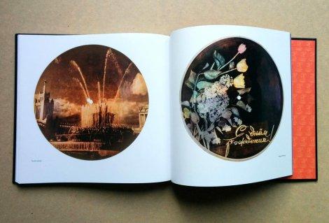 Postcard discs