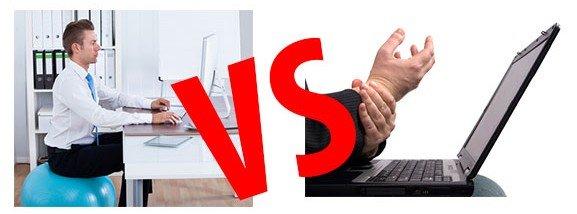 non-ergonomic vs. ergonomic