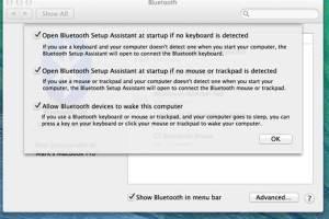 Mac Device Troubleshooting