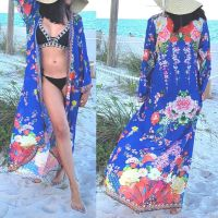 Women Elegant Halter Long Maxi Dresses Free Size - FLOWER Duster 652