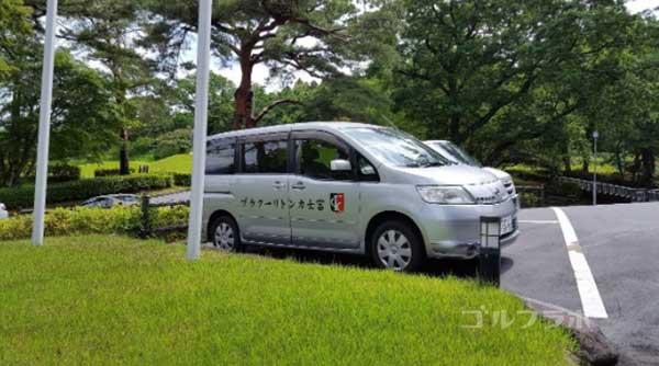 富士カントリーのクラブバス