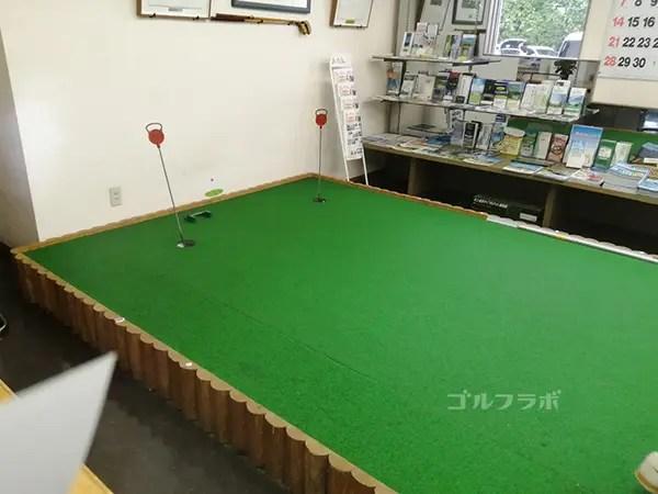 中山ゴルフセンターのパッティング練習場