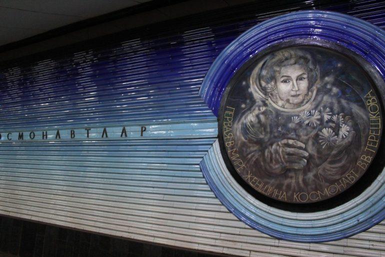 Metro Tasjkent Uzbekistan