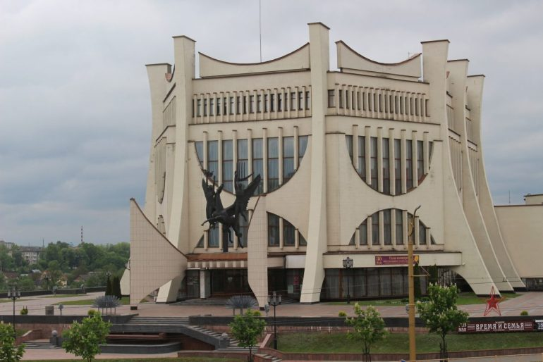 Drama theater Grodno Belarus