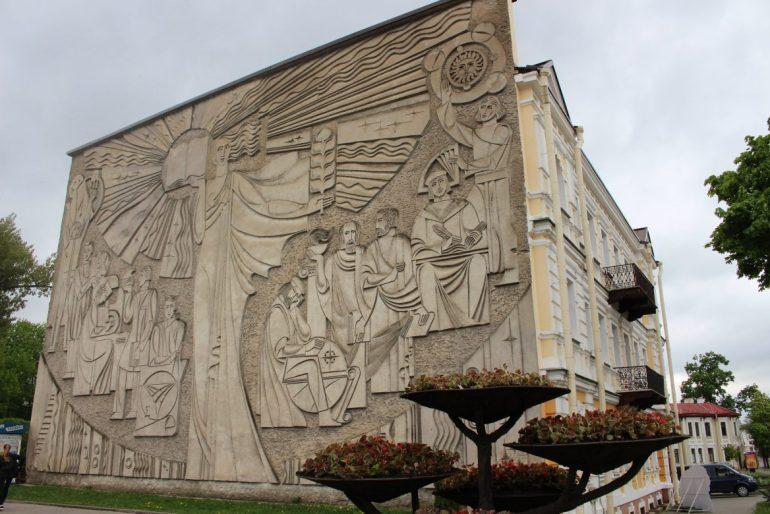 Soviet mural Grodno Belarus