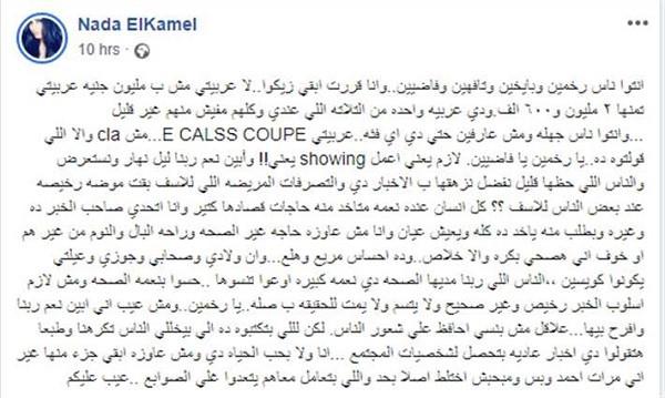 , بالفيديو : بسبب رقصة في الشارع.. زوجة أحمد الفيشاوي تشتبك مع الفانز