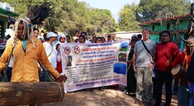 'आमचो संकल्प मलेरिया मुक्त बस्तर' का ग्राम चारगांव से हुआ आगाज, 15 जनवरी से 14 फरवरी चलेगा मलेरिया मुक्ति अभियान
