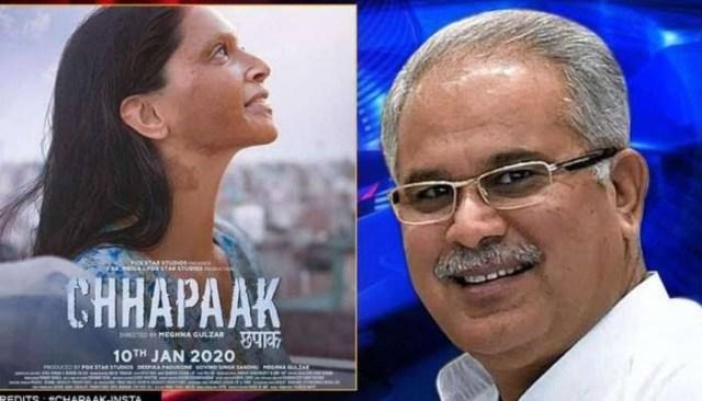 cm-bhupesh-to-watch-chappak
